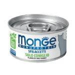 monge_gatto_umido_monoprotein_sfilaccetti_solo_coniglio