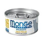 monge_gatto_umido_monoprotein_sfilaccetti_solo_pollo