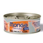 monge_gatto_umido_natural_al_vapore_tonno_a_pinne_gialle_con_salmone
