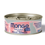 monge_gatto_umido_natural_al_vapore_tonno_e_pollo_con_gamberetti