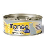 monge_gatto_umido_natural_delicate_pezzetti_di_petto_di_pollo