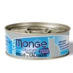 monge_gatto_umido_natural_delicate_pezzetti_di_pollo_con_calamari