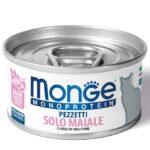 monge_monoprotein_gatto_umido_pezzetti_solo_maiale